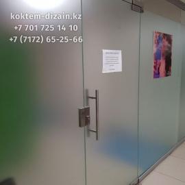 Матовые Стеклянные двери от компании Коктем Дизайн