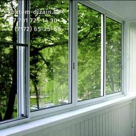 Установка алюминиевых окон в Нур-Султане от Коктем Дизайн
