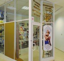Перегородки, бутики - 1 - фото от Коктем Дизайн Астана