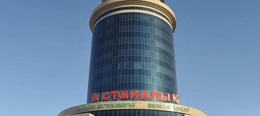 БЦ «Астаналык» - проект Коктем Дизайн