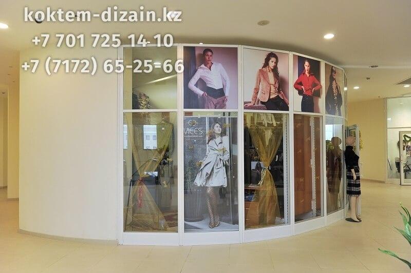 Стеклянный бутик - фото с сайта Коктем Дизайн