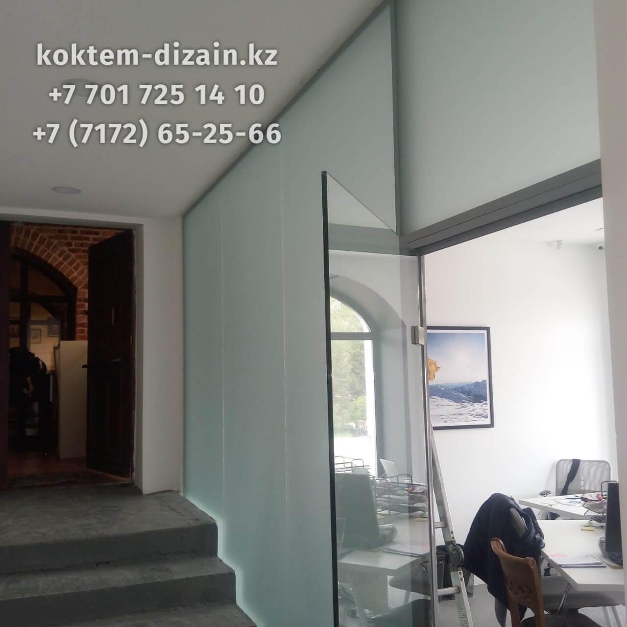 Стеклянная дверь - фото с сайта Коктем Дизайн
