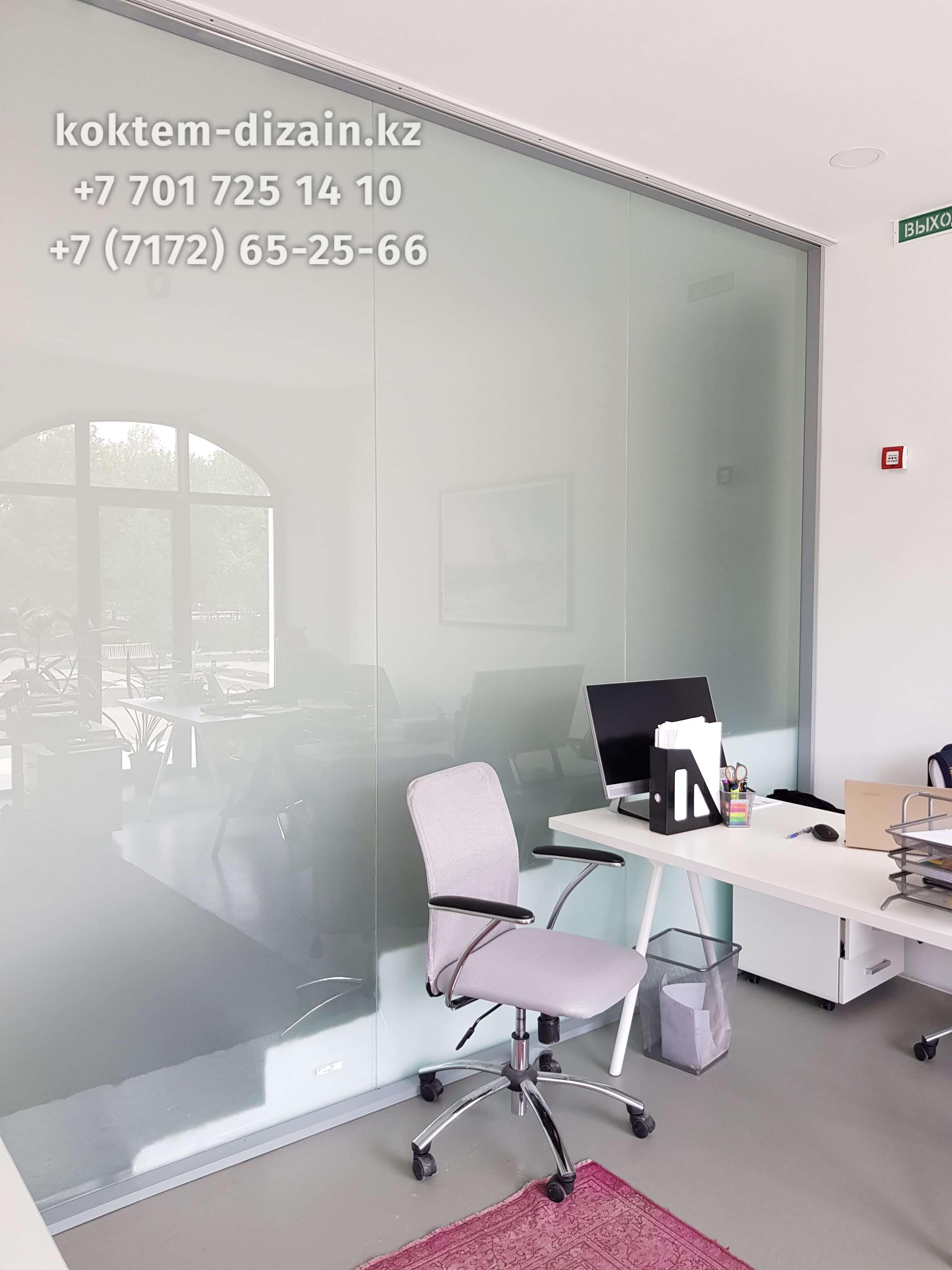 Глухие офисные перегородки - фото с сайта Коктем Дизайн