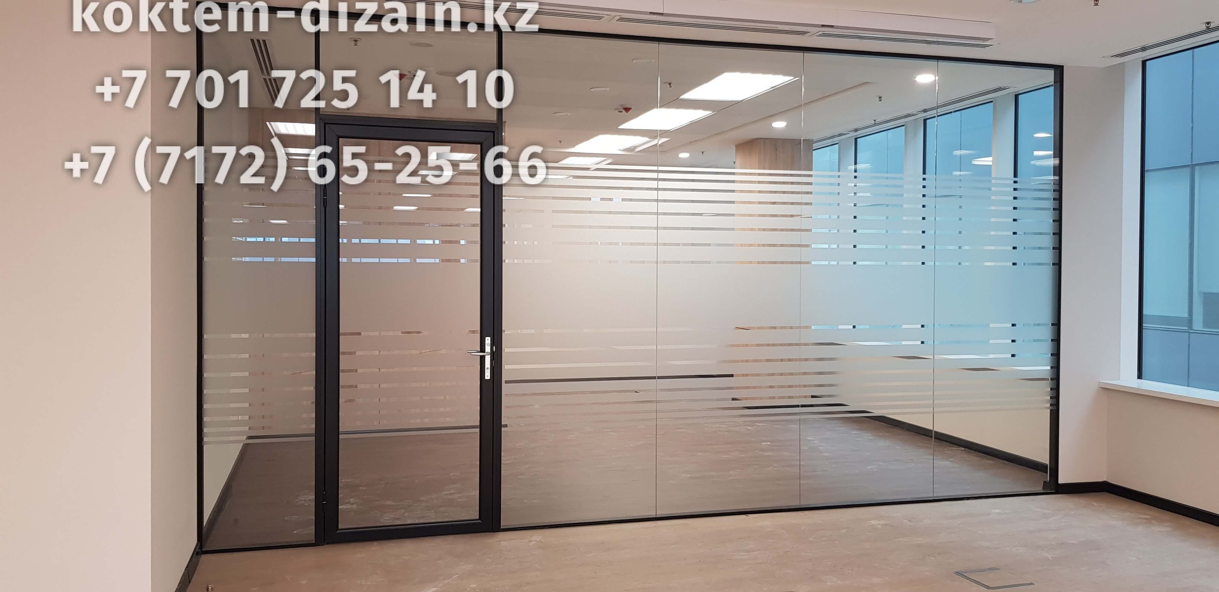 перегородки для офисов - фото с сайта Коктем Дизайн