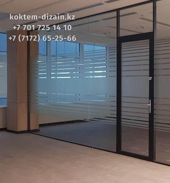 Офисные перегородки - фото с сайта Коктем Дизайн