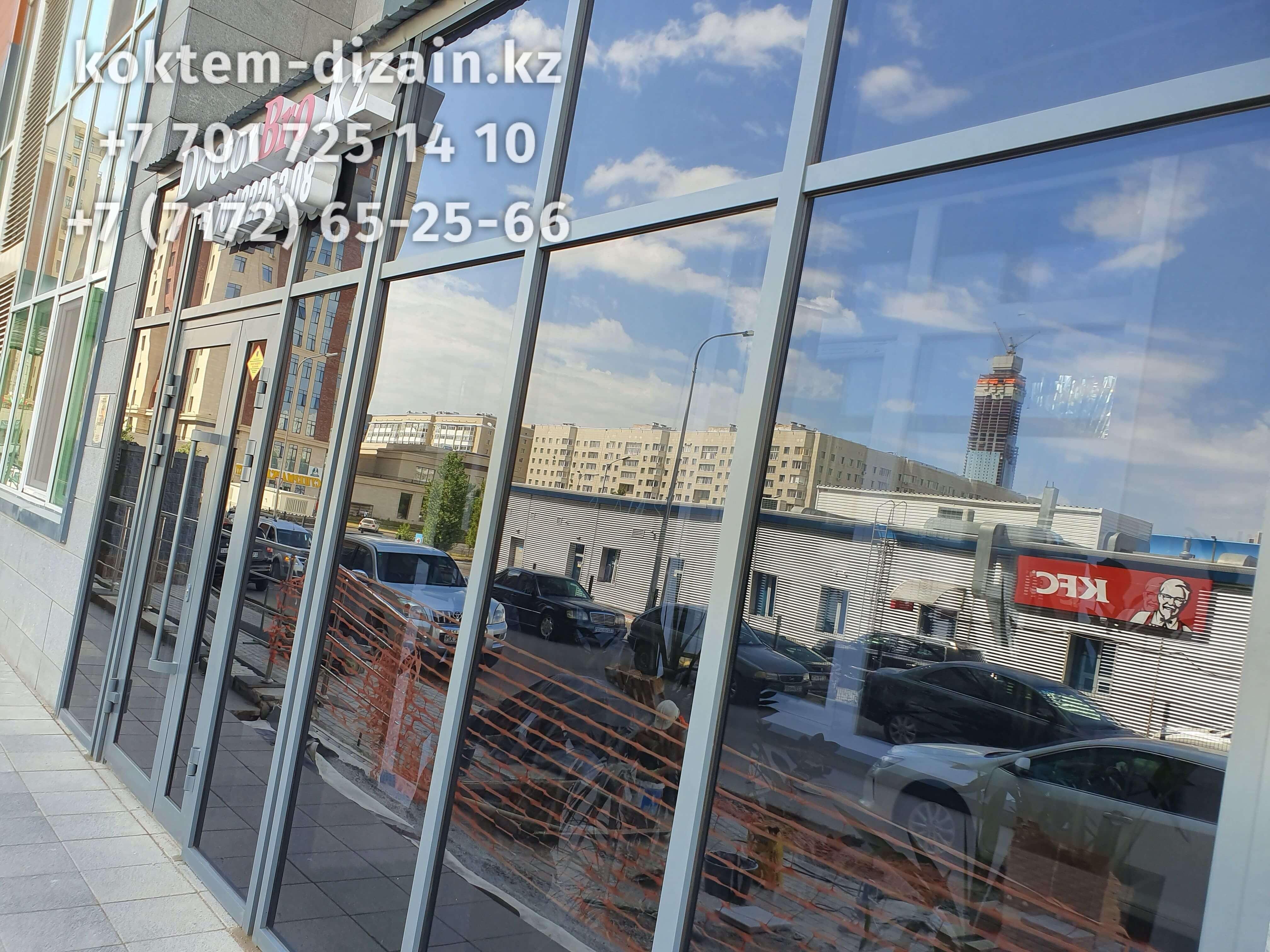 Остекление фасадов - фото с сайта Коктем Дизайн