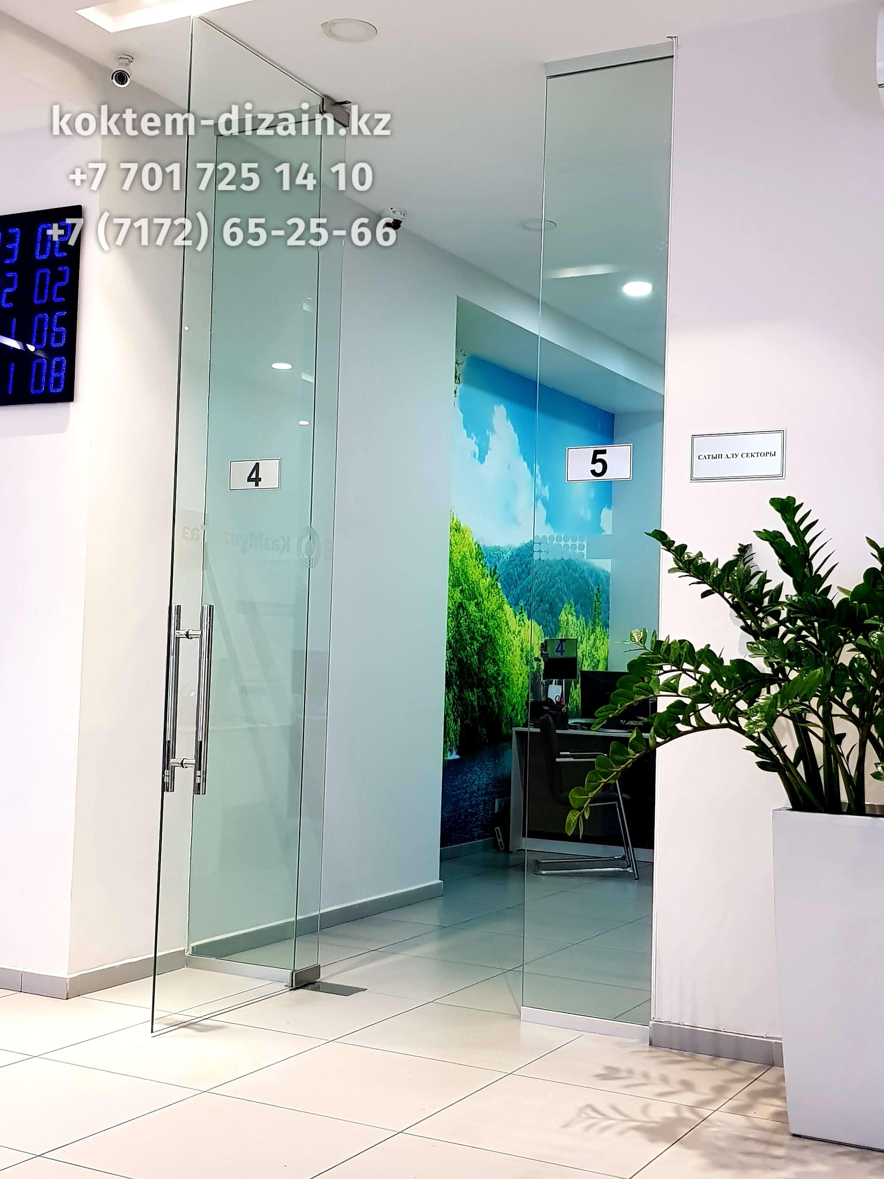 перегородки стеклянные - фото с сайта Коктем Дизайн